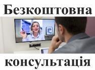 бесплатная юридическая консультация онлайн, Тимур Уваровит