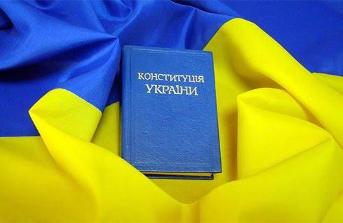 конституция Украины, Тимур Уваровит, демократия
